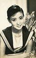 Ruriko Asaoka.1950s.jpg