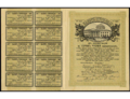 Russia-1917-Freedom Bonds-40-Averse.PNG