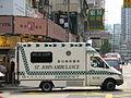 SJA Ambulance SJ23.JPG