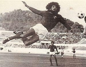 Leonardo Cuéllar - Cuéllar with Mexico in 1975