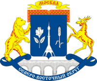 SVAO district of Moscow coa.png