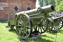 280 мм мортира шнейдера образца 1914 15 гг