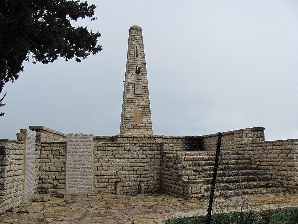 Safed Monument