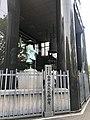 Saikoji Temple near Hiroshima Peace Memorial Park.jpg