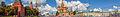 Saint Basil's Cathedral Banner.jpg