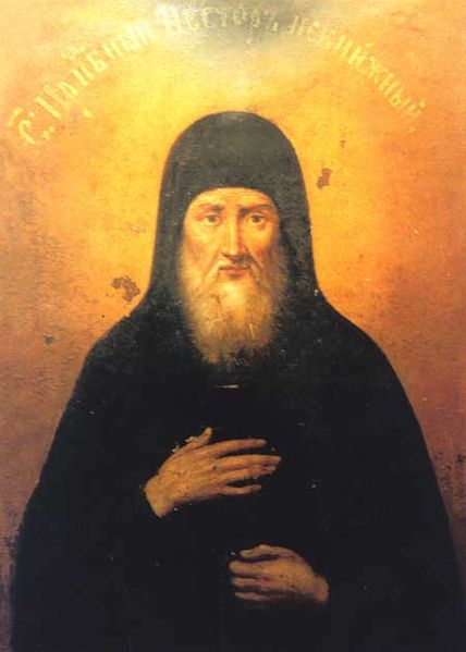 File:Saint Nestor.jpg