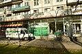 Saint Petersburg CDEK office on prospekt Nauki 30k1.jpeg