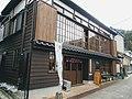 Sakitsu Museum Minato-ya.jpg