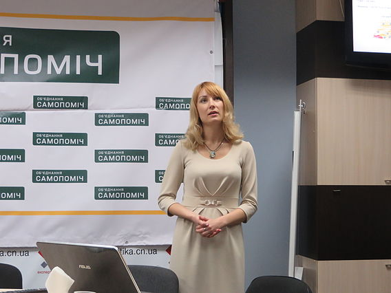 Samopomich meeting in Chernihiv, 21 November 2014 IMG 1534 01.JPG