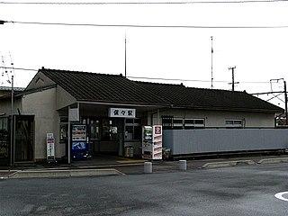 Hobo Station (Mie)