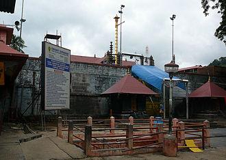 Sabarimala - Thirusannidhanam