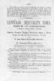Santiago, Jerusalén, Roma. Diario de una peregrinación.png