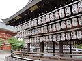 Santuario yasaka, 03.JPG