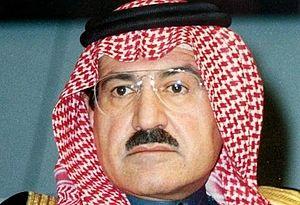 Sattam bin Abdulaziz Al Saud