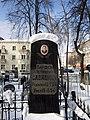 Savitsky PP grave.jpg