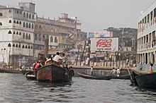 Scenes around Sadarghat.jpg