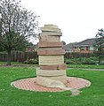 Sculpture celebrating Bedworth's heritage - geograph.org.uk - 583098.jpg