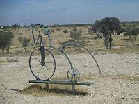 Sculpture road in Hatzerim (3).jpg