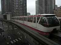 Seattle Center Monorail from Westlake Food Court.jpg
