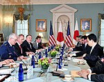 """Secretary Pompeo and Acting Secretary of Defense Shanahan Host the Security Consultative Committee (""""2+2"""") Meeting (40676857903).jpg"""
