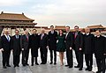 Secretary Tillerson Poses for a Photo With Senior U.S. and Chinese Government Leaders During a Tour of the Forbidden City in Beijing (37565580414).jpg