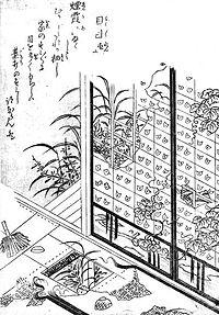 http://upload.wikimedia.org/wikipedia/commons/thumb/1/1b/SekienMokumokuren.jpg/200px-SekienMokumokuren.jpg