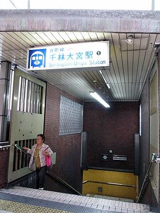 Sembayashi-Omiya Station - Station entrance