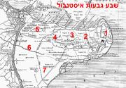Wikipedia link a 7 hegyhez