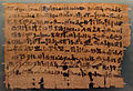ShabtisPurchaseDocument-BritishMuseum-August21-08.jpg