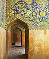 Shah Mosque Nagsh-e Jahan square.jpg