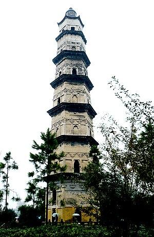 Shaoxing - The Dashan Pagoda in Shaoxing