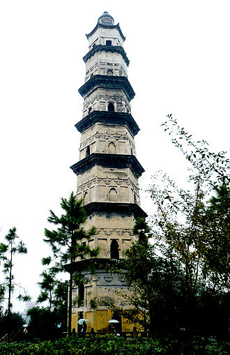 Shaoxing - The Dashan Pagoda in Shaoxing