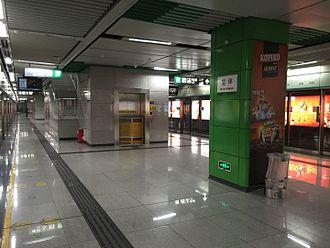 Bao'an Stadium station - Interior of Bao'an Stadium Station