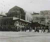 Shibuyastation-1951-front.jpg