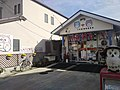 Shimo-isaka post office 01.jpg