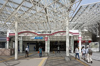 Shin-Yurigaoka Station - The south entrance to Shin-Yurigaoka Station in October 2016
