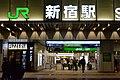 Shinjuku (31767117827).jpg