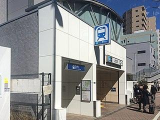 Shirokanedai Station Metro station in Tokyo, Japan