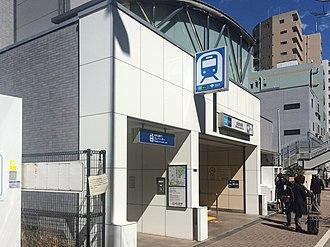 Shirokanedai Station - Exit No. 2 in March 2017