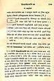 Shivaji's letter (2).jpg