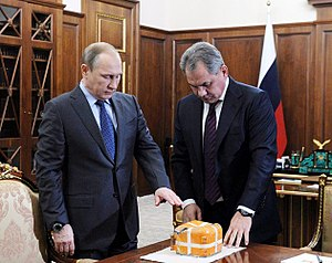 2015 Russian Sukhoi Su-24 shootdown - Russian Defence Minister Sergey Shoygu presents President Putin with the flight data recorder of the Su-24