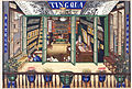 Shop of Tingqua, the painter.jpg