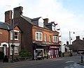 Shops, Upper High Street, Tring - geograph.org.uk - 1601433.jpg