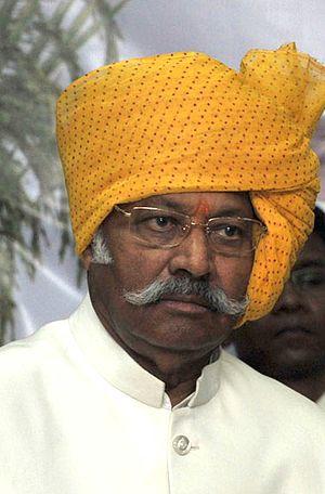 Shriniwas Patil - Image: Shriniwas Dadasaheb Patil