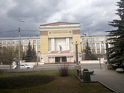 Siberian State Technological University, Krasnoyarsk, pic 2.jpg