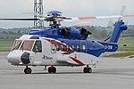 Sikorsky S-92A 'LN-ONW' (45084708381).jpg