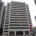 Sinotech Building 20131031.jpg