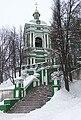 Smolensk zvonnitsa.jpg