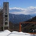 Snow - panoramio (29).jpg