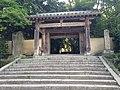 Somon Gate of Kozanji Temple in Chofu, Shimonoseki, Yamaguchi.jpg